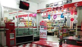 5 Cara Daftar SRC Sampoerna Indonesia dan Syarat SRC