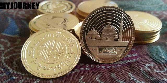 Pilih Mana, Investasi Dinar atau Emas Batangan?