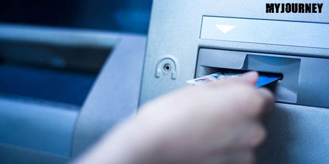 Cara Menonaktifkan Layanan SMS Banking BRI Lewat ATM