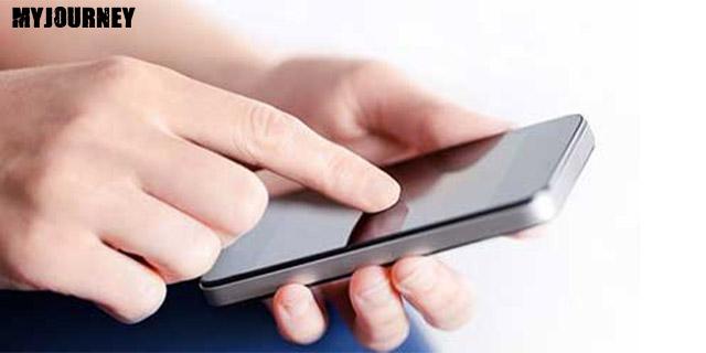 Biaya Admin Paket Data BSI Mobile