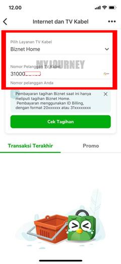 Masukkan Layanan Nomor Pelanggan