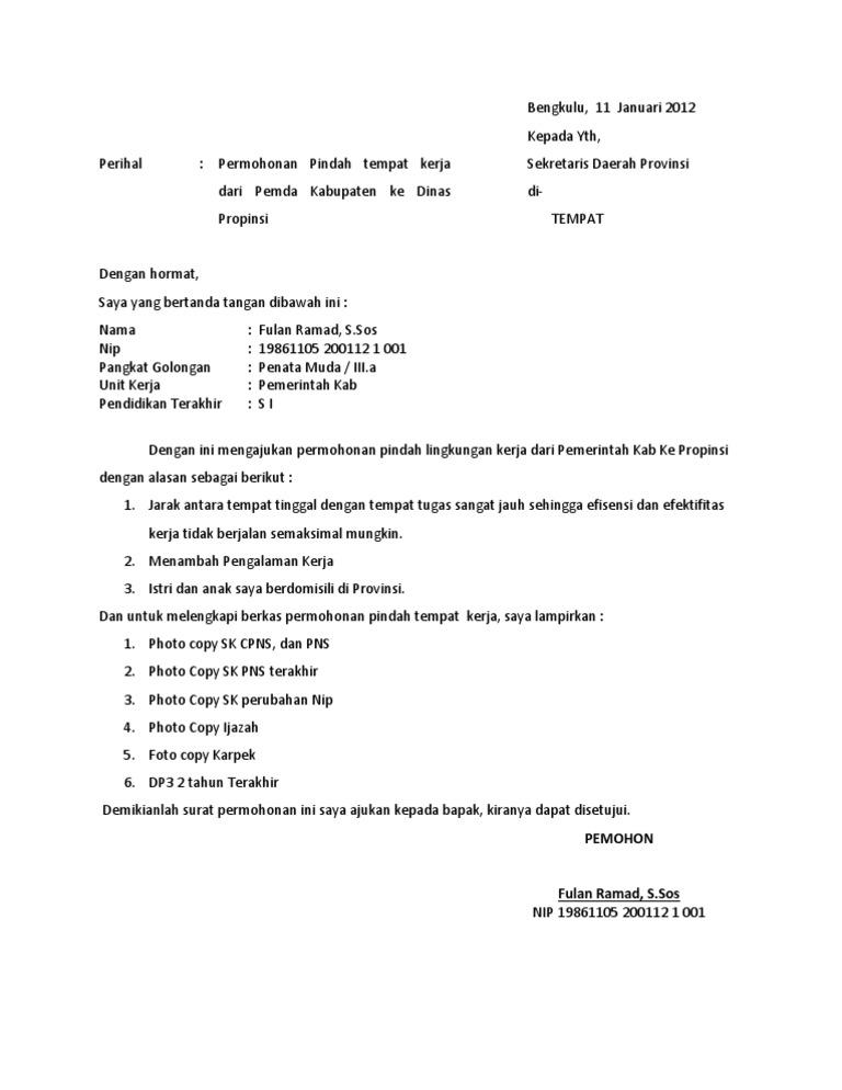 Surat Mutasi Kerja PNS